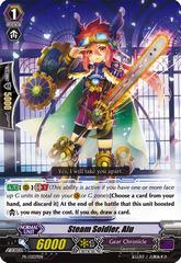 Steam Soldier, Alu - PR/0207EN - PR