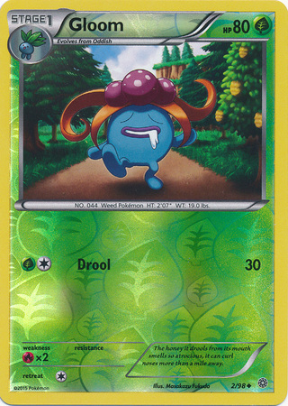 Gloom - 2/98 - Uncommon - Reverse Holo