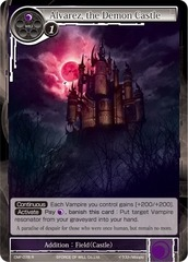 Alvarez, the Demon Castle - CMF-078 - R - 2nd Printing