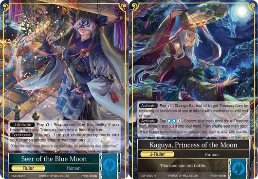 Seer of the Blue Moon // Kaguya, Princess of the Moon - CMF-052-J - R - 2nd Printing