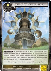 Lumiel, the Tower of Hope - TAT-010 - R - 2nd Printing