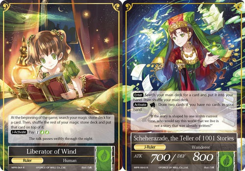 Liberator of Wind // Scheherazade, the Teller of 1001 Stories - MPR-064 - R - 2nd Printing