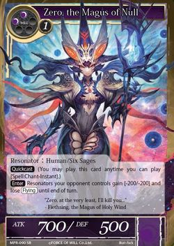 Zero, the Magus of Null - MPR-090 - SR - 2nd Printing