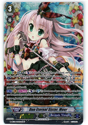 Duo Eternal Sister, Meer - G-CB01/S03EN-B - SP