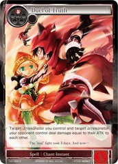 Duel of Truth - TAT-024 - C - 2nd Printing