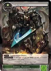 Dragonslayer - TAT-059 - C - 2nd Printing