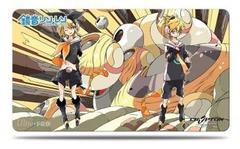 Hatsune Miku: Kagamine Rin Len Play Mat