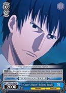 Caster's Master Soichiro Kuzuki - FS/S34-E080 - U