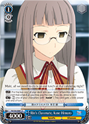 Rins Classmate, Kane Himuro - FS/S34-E081 - U