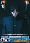 Overseer of the Holy Grail War, Kirei - FS/S34-E094 - C