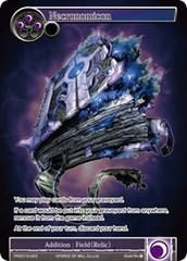 Necronomicon - PR2015-023 - PR