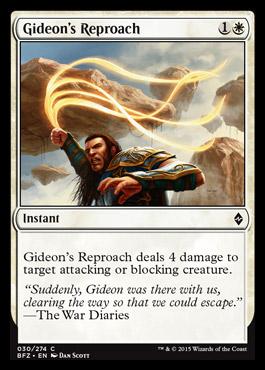 Gideons Reproach