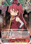 Intuitive Type, Kyoko - MM/W35-E062 - RR