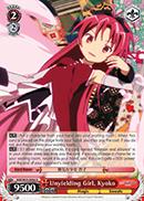 Unyielding Girl, Kyoko - MM/W35-E066 - R