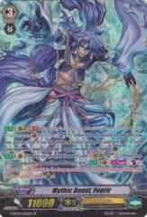 Mythic Beast, Fenrir - G-BT04/S05EN - SP on Channel Fireball
