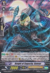 Knight of Sagacity, Gonvar - G-BT04/065EN - C