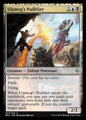 Ulamog's Nullifier - Foil