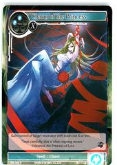 Charm of the Princess - SKL-036 - R - 1st Edition