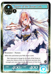 Squire of the Ocean Lady - SKL-045 - C - 1st Edition