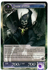 Hunter of Souls - SKL-071 - C - 1st Edition