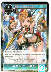 Sailor of Shangri-La - SKL-043 - C - 1st Edition (Foil)