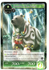 Guardian of the Forest - SKL-056 - C - 1st Edition (Foil)
