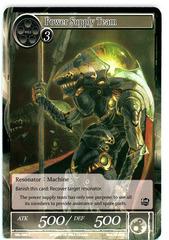 Power Supply Team - SKL-089 - C - 1st Edition (Foil)