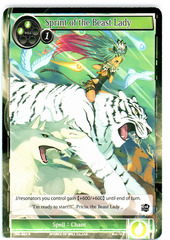 Sprint of the Beast Lady - SKL-064 - R - 1st Edition (Foil)