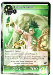 Elite Commander - SKL-055 - U - 1st Edition (Foil)