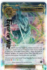 Deep Blue, the Phantom Board - SKL-097 - R - 1st Edition - Full Art