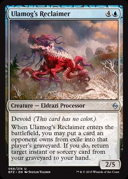 Ulamogs Reclaimer