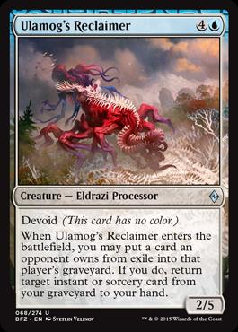 Ulamogs Reclaimer - Foil