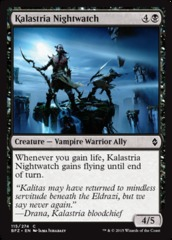 Kalastria Nightwatch - Foil