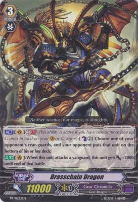 Brasschain Dragon - PR/0223EN - PR
