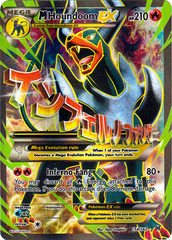 Mega-Houndoom-EX - 154/162 - Full Art Ultra Rare