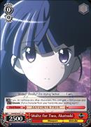 Waltz for Two, Akatsuki - LH/SE20-E11 - U - Foil