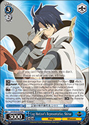 Log Horizon's Representative, Shiroe - LH/SE20-E28 - RR - Foil