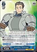 Guardian, Naotsugu - LH/SE20-E34 - R