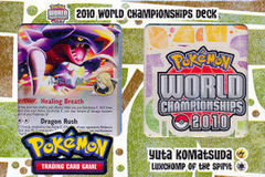 Pokemon 2010 World Championships Deck - Yuta Komatsuda (LuxChomp of the Spirit)