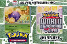 2010 World Championships Deck - Yuka Furusawa Power Cottonweed Deck