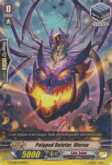 Polypod Deletor, Oloron - G-CMB01/043EN - C on Channel Fireball