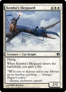 Kembas Skyguard