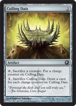 Culling Dais