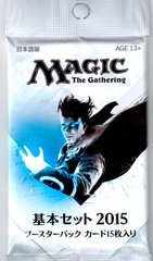 Magic 2015 Booster Pack - Japanese