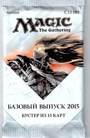 Magic 2015 Booster Pack - Russian