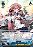 Newly Constructed Repair Ship, Akashi-Kai - KC/S31-E081 - R