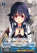 Resupply Vessel, Taigei - KC/S31-E082 - R