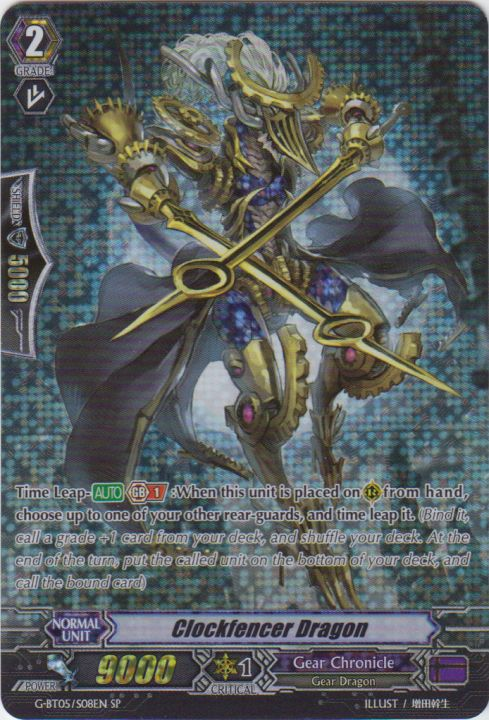 Clockfencer Dragon - G-BT05/S08EN - SP