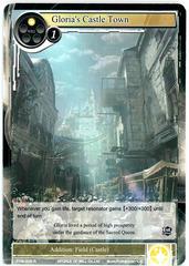 Gloria's Castle Town - TTW-008 - R - 1st Edition