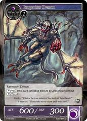 Progenitor Demon - TTW-085 - C - 1st Edition